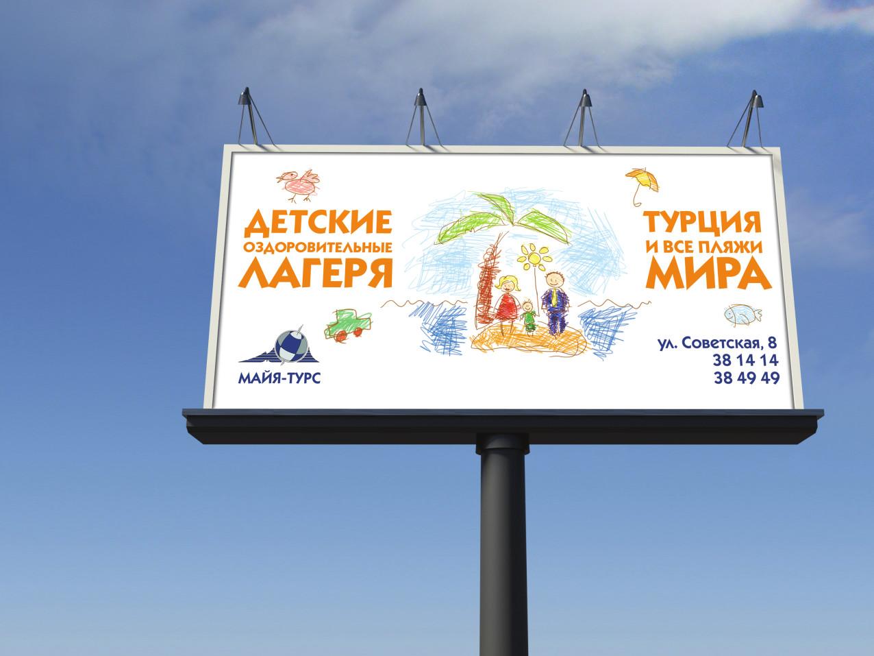 аренда билборда 3x6